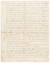 """""""Dadaistisches Manifest"""" von Hugo Ball, Zürich 1916. Quelle: Schweizerisches Literaturarchiv (SLA), Bern, Nachlass Hennings/Ball"""